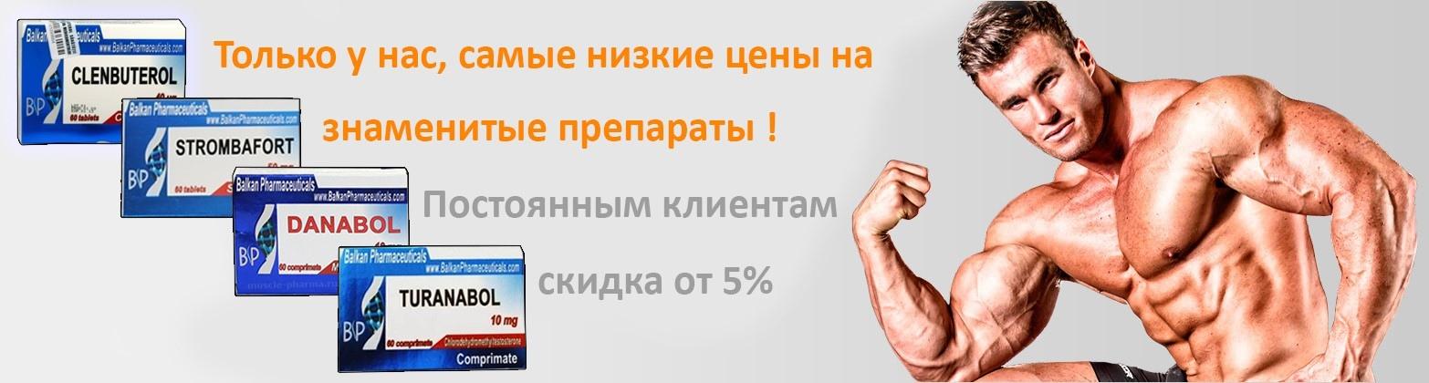Проверенные анаболики стероиды в аптеке украины