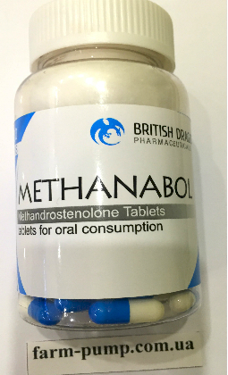 Метандиенон British Dragon New