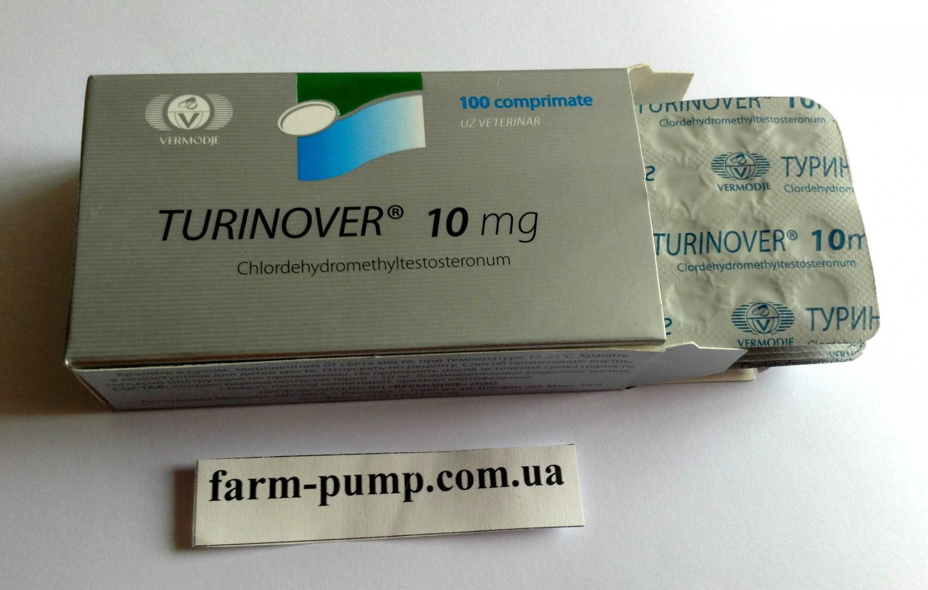 Болденон вермоджи стероиды, для профилактики простатита